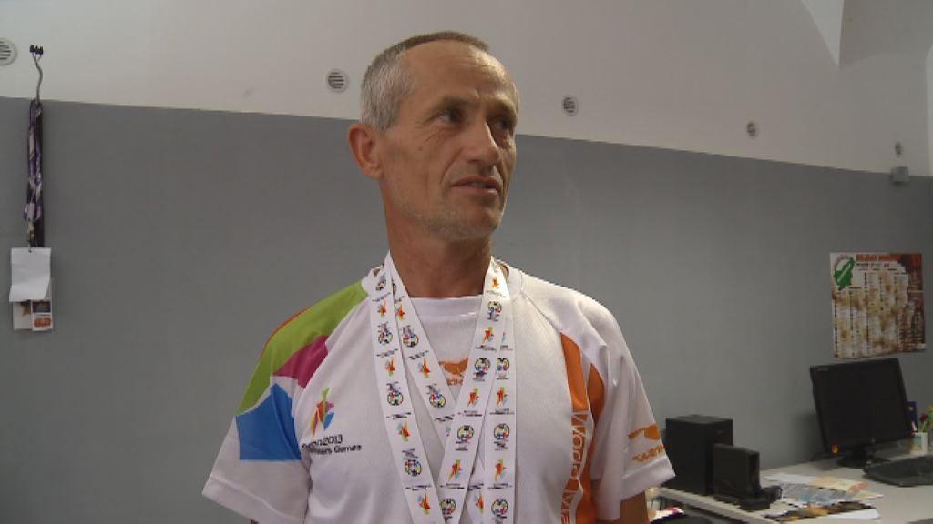 Branimir Komel