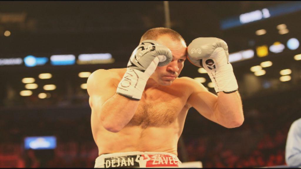 Dejan Zavec kmalu spet v ringu