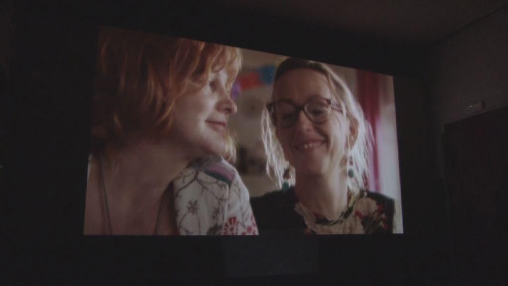 festival gejevskega in lezbicnega filma