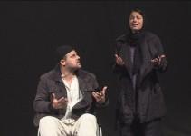 Nagrajena predstava Mahmud